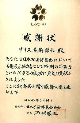 e3ea668511.jpg